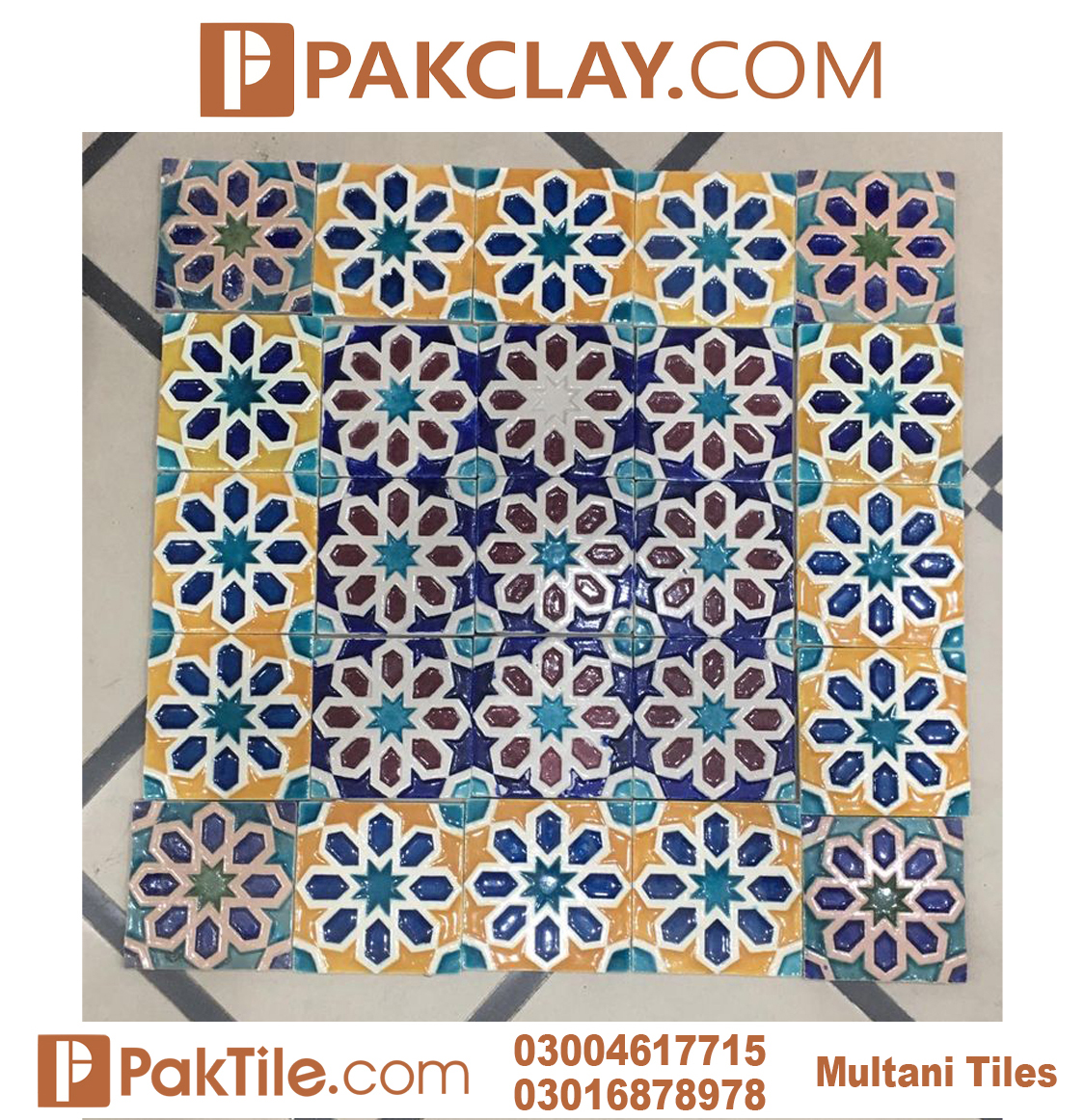 Latest Design Front Elevation Yellow Multani Tiles Rate